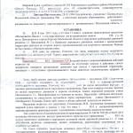 Выезд на полосу встречного движения - возврат прав, штраф (ст. 12.15 ч.4 КоАП РФ) 15 мая 2015 г. (л. 1)
