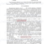 Отказ от медицинского освидетельствования - дело прекращено, возврат прав (ст. 12.26 ч.1 КоАП) 14 июля 2015 г. (л. 1)