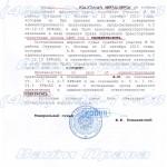 Повторный выезд на полосу встречного движения - возврат прав, дело прекращено (ст. 12.15 ч. 5 КоАП РФ), 21 декабря 2015 г. (л.2)