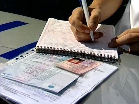 Возможно это последний раз, когда вы видите свое водительское удостоверение до лишения
