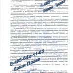 Выезд на полосу встречного движения - возврат прав, штраф (ст. 12.15 ч.4 КоАП РФ) Москва, 19 декабря 2013 г