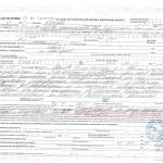 Управление в состоянии опьянения - дело прекращено, возврат прав (ст. 12.8 ч.1 КоАП) Москва, 03 апреля 2015 г. (л. 2)