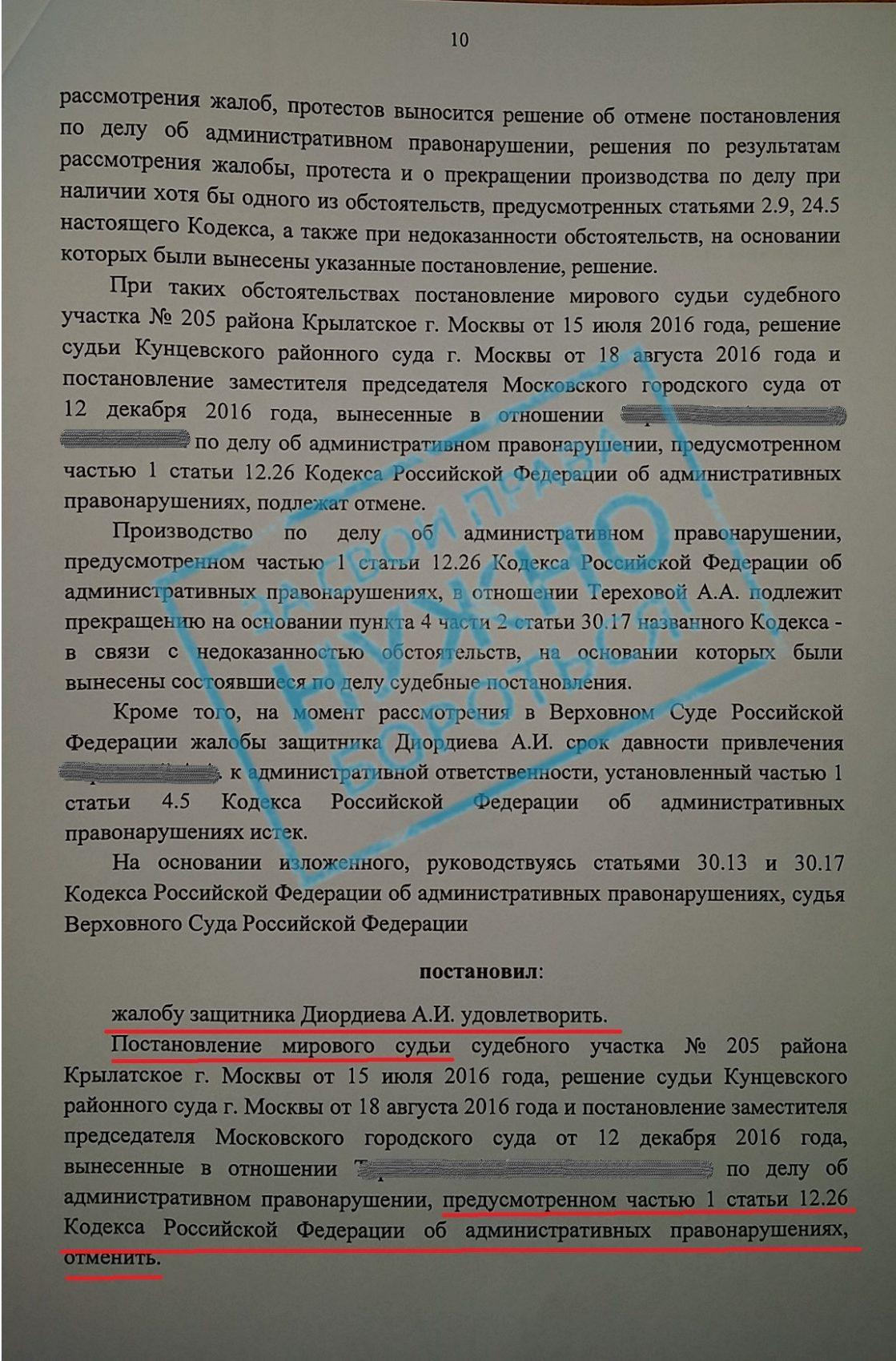 Клиент взял в банке кредит 150000 рублей на год погашая кредит он вносит 14500